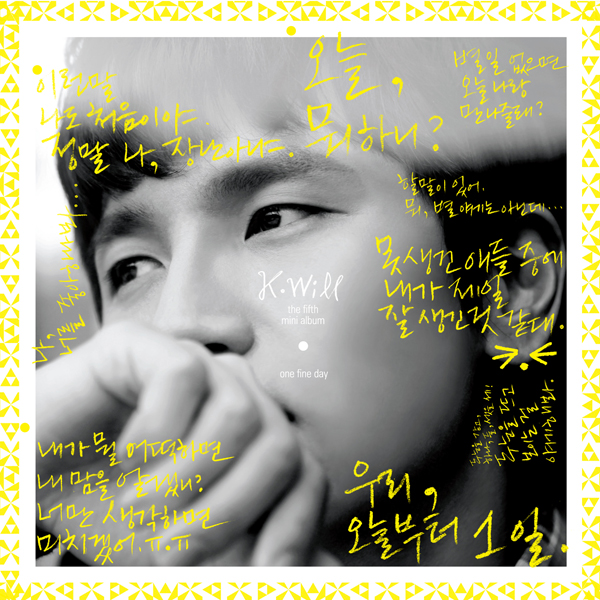 K.Will - Mini Album Vol.5 [ONE FINE DAY]