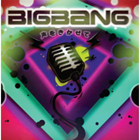 Bigbang - Japan Single vol.3