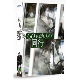 [DVD] Jay Park(パク・ジェボム) - Special [Go With Jay] (2 Disc) (52p Photobook + Digipack + Outbox)