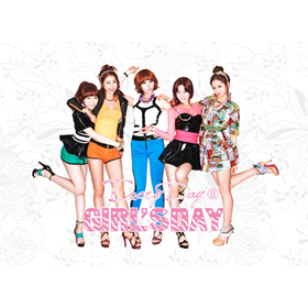 Girls Day(ガールズデー) : Mini Album Vol.2 [Everyday Ⅱ]