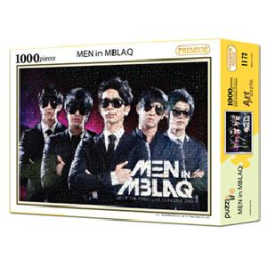 [韓国公式MD商品] MBLAQ - Mosaic Puzzle Party [MEN in MBLAQ] (Limited Edition)