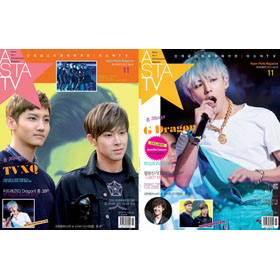 [韓国雑誌]ASTA TV 2012.11 (Both Sides Cover)