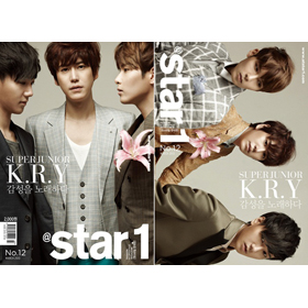 [Magazine] At star1 2013.03 (Super Junior K.R.Y)