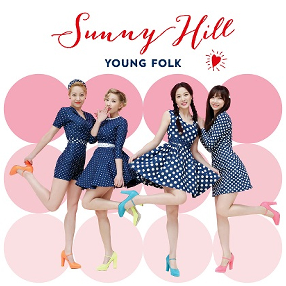 サニーヒル(Sunnyhill) - Mini Album Vol.3 [Young Folk]