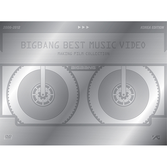 [DVD] Big Bang ビッグバン - Best Music Video Making Film Collection 2006~2012 (Korea Edition) [2DVD + Booklet]