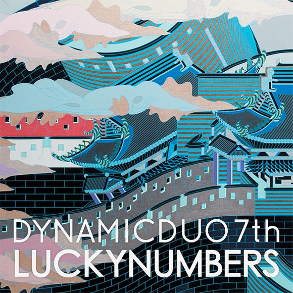 Dynamic Duo - Vol.7 [Luckynumbers]