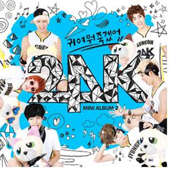 24K - Mini Album Vol.2
