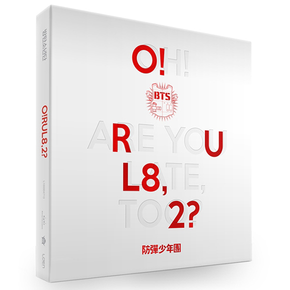 [BTS防弹少年团]- Mini Album Vol. 1 [O!RUL8.2?]