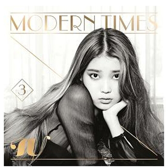 IU - Vol.3 [Modern Times] (Normal Edition)