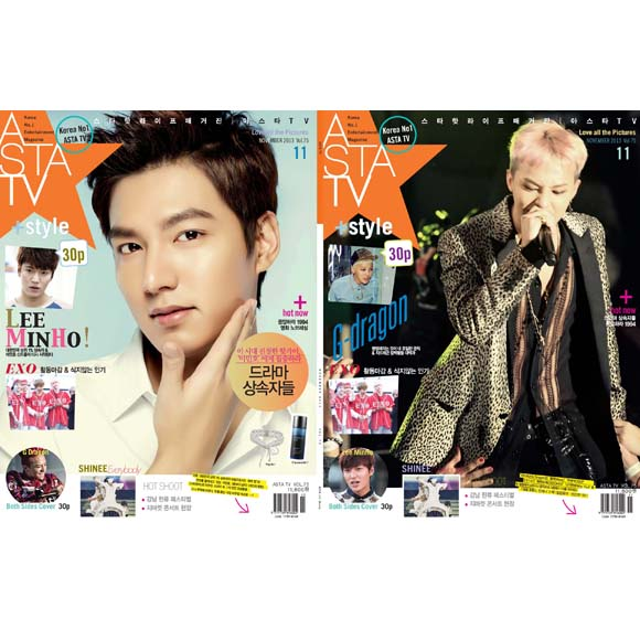[Magazine] ASTA TV + Style 2013.11 (Both Sides Cover / G-Dragon , Lee Min Ho )