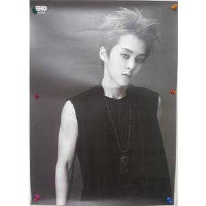 [SMTOWN WEEK] EXO - Poster A (Xiumin)