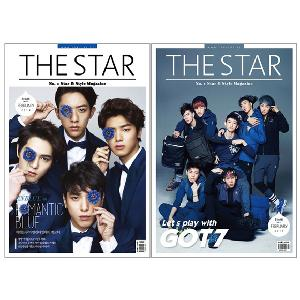 [Magazine] THE STAR 2014.02 (Both Sides Cover / CNBLUE, GOT7)
