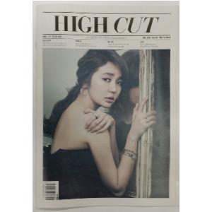 [Magazine] High Cut - Vol.120 (BTS)