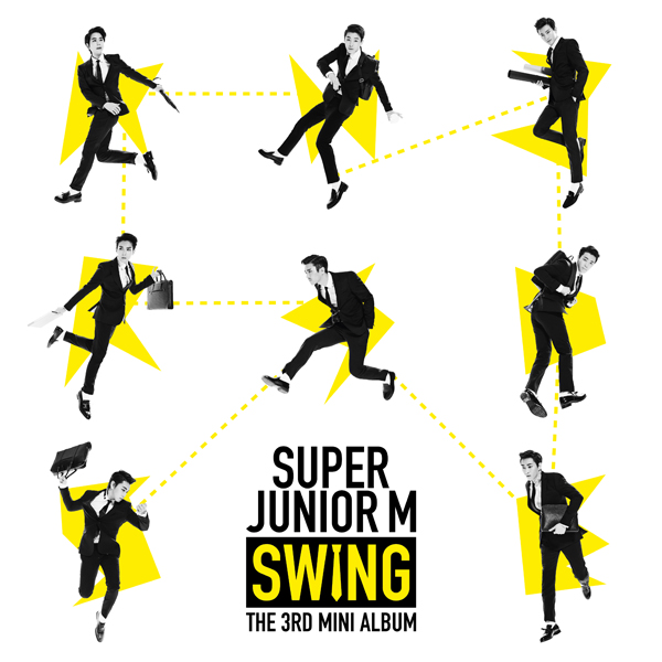 [スーパージュニア] Super Junior M - Mini Album Vol.3 [Swing]