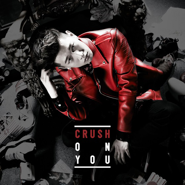 Crush - Vol. 1 [Crush On You]