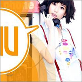 IU : Vol.1 - Growing Up