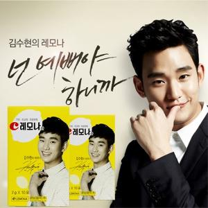 [Foodstuff] Kim Soo Hyun Lemona (Sign is in print)