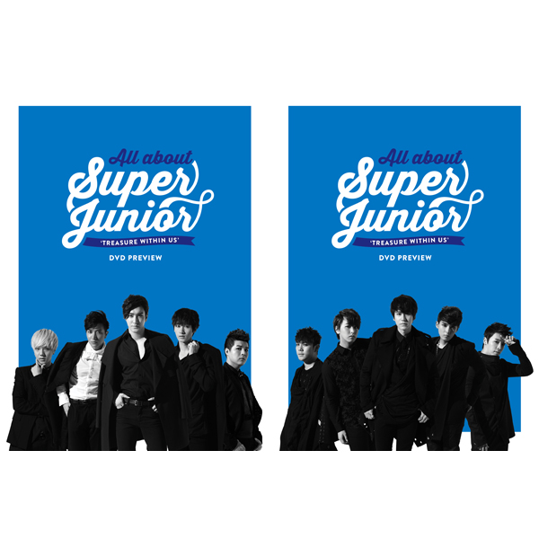 Super Junior (スーパージュニア) - All About Super Junior [TREASURE WITHIN US] DVD PREVIEW