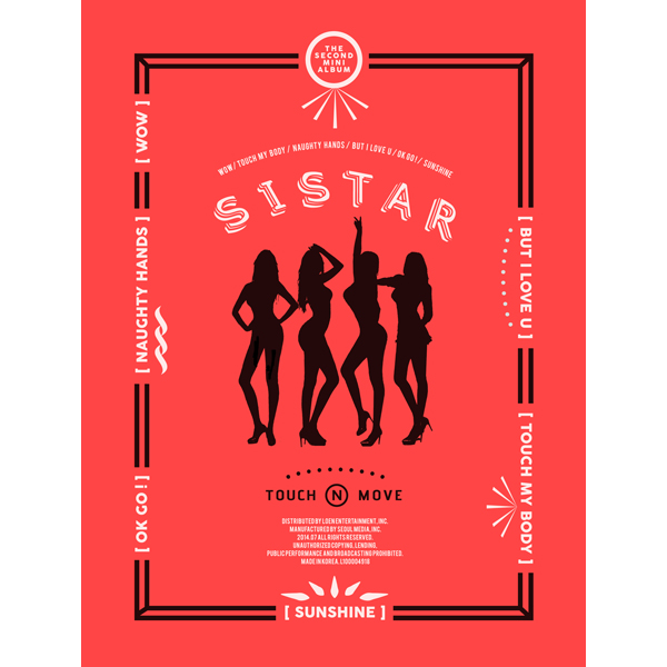 SISTAR - Mini Album Vol.2 [TOUCH & MOVE]
