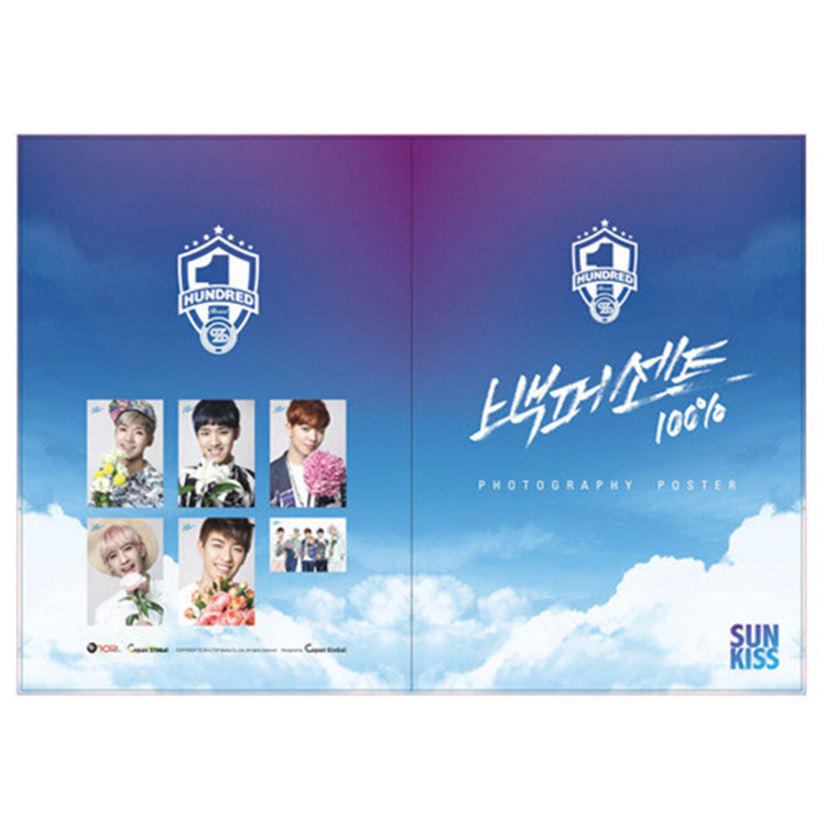 100% - Official Goods PhotoGraphy Poster Set(6pcs)