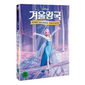 [DVD] Frozen Sing Along (1DVD)