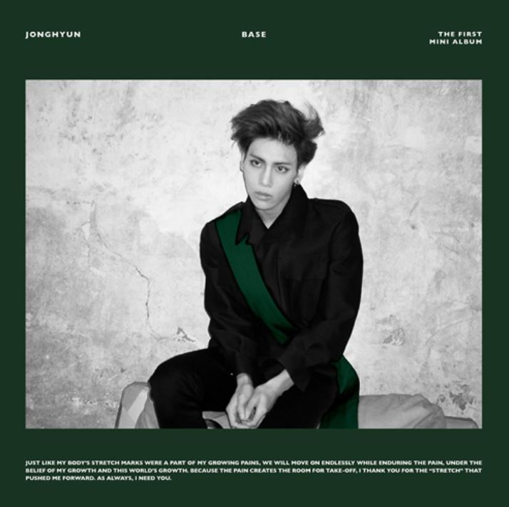 SHINee (シャイニー) : Jong Hyun - Mini Album Vol.1 [BASE]