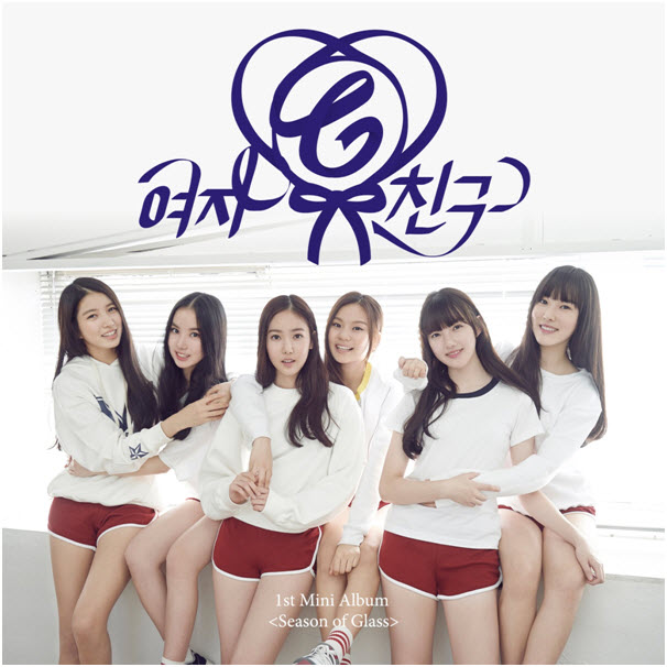 Girl Friend - 1st Mini Album [Season Of Glass]