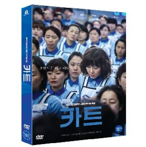 [DVD] Cart (EXO:D.O)(Limited Edition)