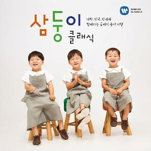 Triplets' Classic - Original (Deluxe 2CD)