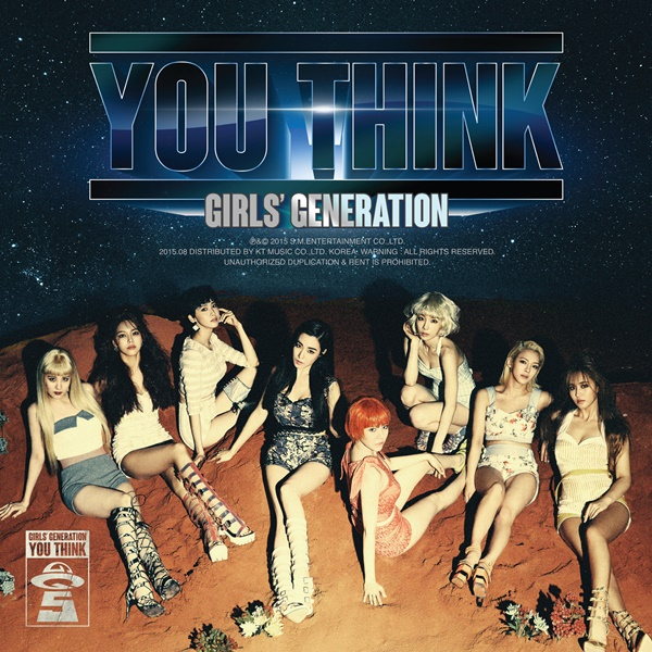 [少女時代] Girls' Generation - Album Vol.5 [You Think]