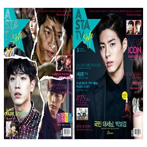 ASTA TV + Style 2016. 03 VOL.100 (Cover : Park Bogum / Contents : BTS 26P)