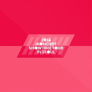 [CD] iKON アイコン : 2016 iKONCERT SHOWTIME TOUR IN SEOUL LIVE CD (韓国版)