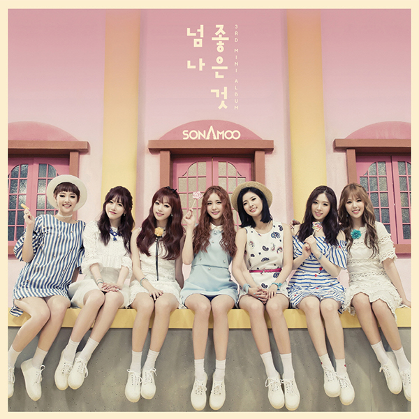 SONAMOO - Mini Album Vol.3 [I Like U Too Much] (Normal Edition)