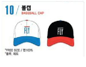GOT7 - BASEBALL CAP [GOT7 1ST CONCERT - FINAL]