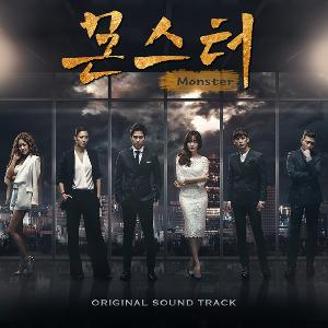 Monster O.S.T - MBC Drama