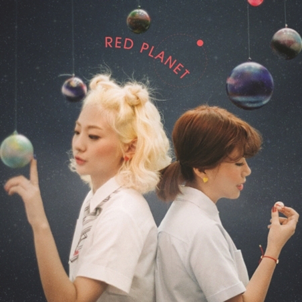 BOLBBALGAN4 - Full Album [RED PLANET]