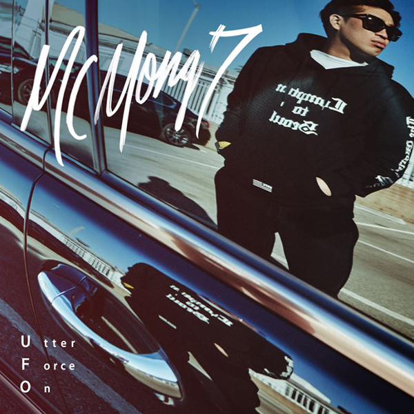 MC Mong - Album Vol.7  [U.F.O]