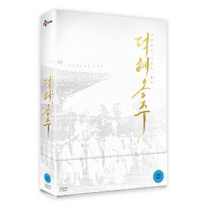 [DVD] The Last Princess (Limited Edition)