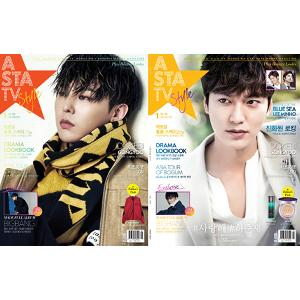 ASTA TV + Style 2017.01/02 VOL.109 (Front Cover : Lee Minho 38p / Back Cover : G Dragon 24p, Contents : Park BoGum 22p , GongYoo 21p)