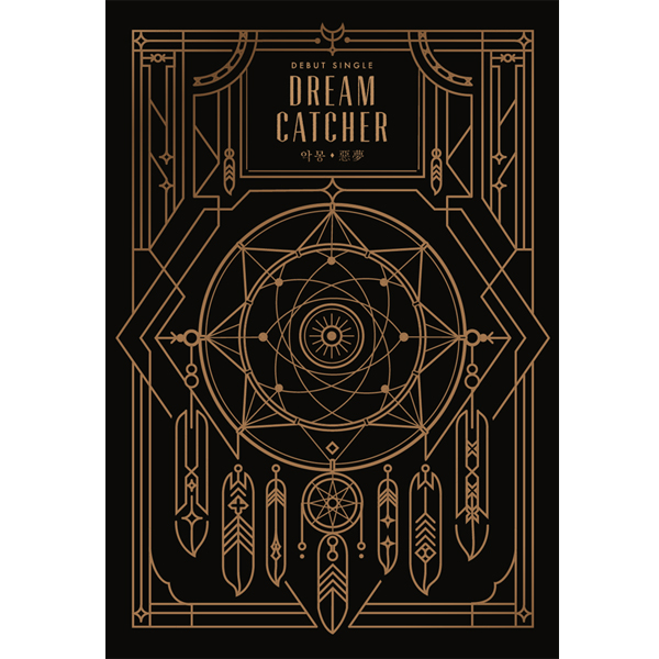 DREAMCATCHER - Debut Single Album [惡夢(Nightmare)]