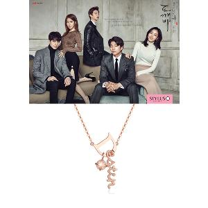 Guardian : The Lonely and Great God - Ji Eun Tak Necklace (Rose Gold)
