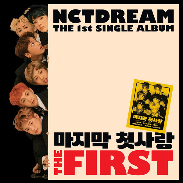NCT DREAM - シングル1集アルバム[The First]