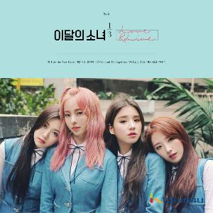 This Month's Girl 1/3 (LOONA) - Mini Album Vo.1 [Love&Live] (Limited Edition)