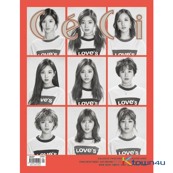 CECI ANOTHER CHOICE 2017.04 A ver. (TWICE)