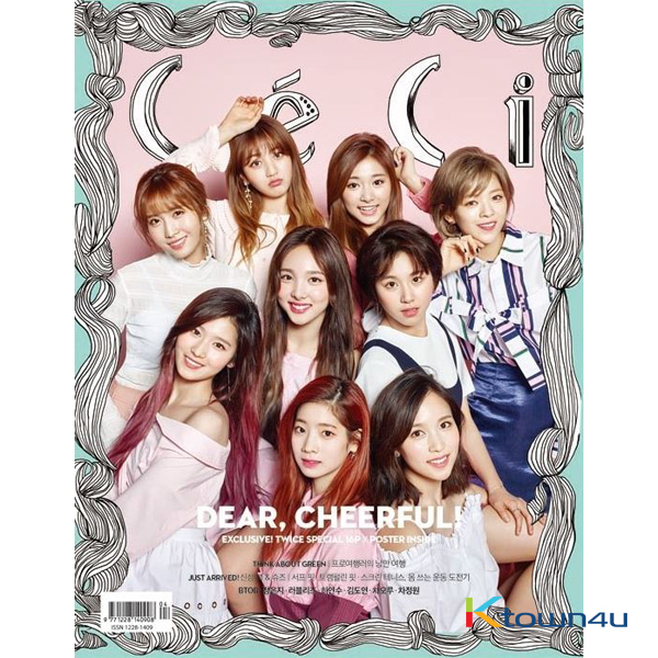 CECI ANOTHER CHOICE 2017.04 B ver. (TWICE)