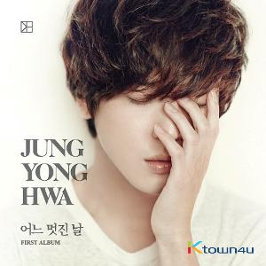 [Not for Sale][Signed Edition] CNBLUE : Jung Yong Hwa Album Vol.1 A Ver. (Only ship out Album / Not include poster, special gift)