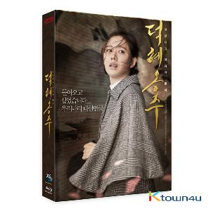 [Blu-Ray] The Last Princess Blu-Ray A-Type (800 Numbering Limited Edition)
