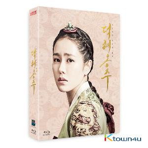 [Blu-Ray] The Last Princess Blu-Ray B-Type (700 Numbering Limited Edition)