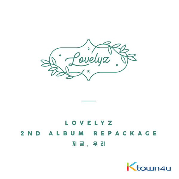 Lovelyz - Album Vol.2 Repackage [今、私たち]