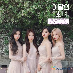 This Month's Girl 1/3 (LOONA) - Mini Album Vo.1 Repackage [Love & Evil] (Normal Edition)